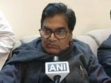 Video: यूपी का महाभारत : अखिलेश, रामगोपाल यादव सपा से छह साल के लिए निष्कासित