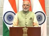 Video: इंडिया 9 बजे : शहरों में घर के लिए लोन पर ब्याज में रियायत
