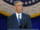 Video : राष्ट्रपति बराक ओबामा का विदाई भाषण