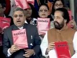 Videos : बिरला-सहारा डायरी केस : सुप्रीम कोर्ट ने कहा- पीएम के खिलाफ जांच नहीं होगी