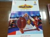 Videos : खादी के कैलेंडर पर पीएम मोदी की तस्वीर से विवाद
