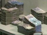 Video: MoJo@7: RBI को सहकारी बैंकों में धांधली की जानकारी नहीं!