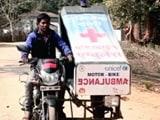 Video : मोटर बाइक एंबुलेंस के जरिए मरीजों को मिल रही है तुरंत मदद