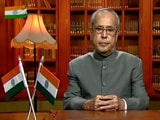 Video : 68वें गणतंत्र दिवस की पूर्व संध्या पर राष्ट्रपति प्रणब मुखर्जी का राष्ट्र के नाम संदेश