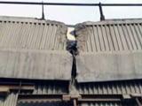 Video : भीकाजी कामा फ्लाईओवर में दरार, जल्द शुरू होगा मरम्मत का काम