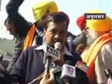 Video : पंजाब के रिजल्ट तो लगते हैं आ गए : अमृतसर में बोले अरविंद केजरीवाल