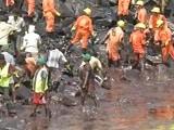 Video : चेन्नई : समुद्र से तेल हटाने का काम जारी