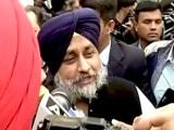 Video : पंजाब चुनाव : हम बड़ी जीत हासिल करेंगे - सुखबीर सिंह बादल