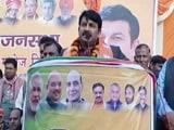 Video : AAP के 20 विधायक अयोग्य करार : क्या कहना है बीजेपी और कांग्रेस का