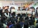 Video: यूपी का महाभारत : कांग्रेस का घोषणापत्र- किसानों का कर्ज माफ, बिजली बिल हाफ