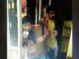 Video : गुड़गांव : मणप्पुरम गोल्ड लोन ऑफ़िस में दिनदहाड़े लूट, 33 किलो सोना लूटा