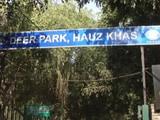 Video : दिल्ली के पॉश इलाके हौज खास में नागालैंड की एक लड़की के साथ रेप