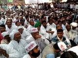 Video: इंडिया 7 बजे : आरक्षण की मांग को लेकर जाटों की रास्ते बंद करने की चेतावनी