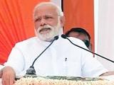 Video : दीव में पीएम नरेंद्र मोदी ने कहा- हमारे देश में पुरुष-स्त्री संख्या में संतुलन नहीं