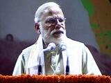 Video : चुनाव में कौन जीता, कौन हारा, मैं इस दायरे में सोचने वालों में से नहीं हूं - पीएम मोदी