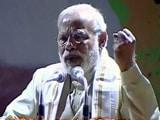 Video: इंडिया 9 बजे : पीएम मोदी बोले - जीत के बाद और नम्र होना जरूरी