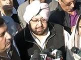 Videos : अमरिंदर सिंह 16 मार्च को लेंगे पंजाब के सीएम पद की शपथ