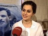 Video : फिल्म 'नाम शबाना' की टीम से खास मुलाकात