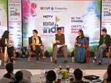Video: NDTV बेहतर इंडिया : एक दूसरे को सहयोग, आगे की ओर एक कदम...