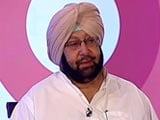 Video: In Conversation With Punjab Chief Minister Captain Amarinder Singh