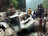 Video : हिमाचल प्रदेश में यात्रियों से भरी बस टोंस नदी में गिरी, 43 की मौत