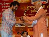 Videos : आमिर खान को दीनानाथ मंगेशकर पुरस्कार, 16 साल बाद शामिल हुए किसी अवॉर्ड समारोह में