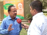 Video : Huge Anger Against AAP, They Failed To Deliver In Delhi: BJP's Harsh Vardhan