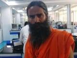Video : योग के बाद अब आयुर्वेद बढ़ेगा, बाबा रामदेव की नई पहल