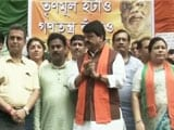 Video : In A First, BJP Drags Mamata Banerjee's Nephew, Family Into Fight