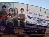 Video : Sterilisation Scare Grips Haryana's Mewat
