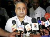 Video : गुजरात के डिप्टी सीएम के बेटे को उड़ान भरने से रोका गया