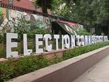 Video: इंडिया 8 बजे : आम आदमी पार्टी के डेमो को चुनाव आयोग ने ख़ारिज किया