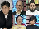 Video: Is Instant Triple Talaq Fundamental To Islam?