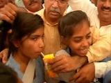 Videos : रेवाड़ी में स्कूली बच्चियां जीती, झुकी सरकार...