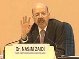 Video : इंडिया 9 बजे : ईवीएम से छेड़छाड़ की चुनौती 3 जून से
