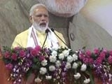 Video : Have to Double Farm Income By 2022, Says PM Modi In Guwahati