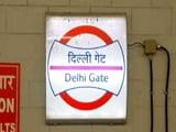 Video: दिल्ली मेट्रो का नया हेरिटेज कॉरिडोर तैयार, रविवार से यात्री कर सकेंगे सफर