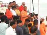 Video : In Ayodhya, Yogi Adityanath Offers Prayers At Makeshift Ram Temple