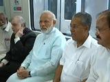 Video : Prime Minister Narendra Modi Launches Kochi Metro, Says Coaches Reflect 'Make In India' Vision