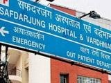 Video : दिल्ली के अस्पताल की लापरवाही, जिंदा बच्चे को मृत घोषित किया