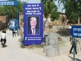 Video: हरियाणा के मेवात में अमेरिकी राष्ट्रपति के नाम पर 'ट्रंप गांव'