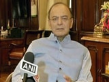 Video: जीएसटी पूरे देश का फैसला और देश हित में है - वित्त मंत्री अरुण जेटली