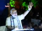 Video : Prime Minister Narendra Modi Holds Roadshow In Gujarat's Rajkot