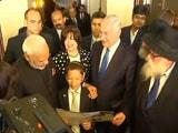 Video : बड़ी खबर : इजरायल में बेबी मोशे से मिले पीएम मोदी