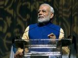 Video : मेरी सरकार का मंत्र है रिफॉर्म, परफॉर्म और ट्रांसफॉर्म : इजरायल में भारतीयों से बोले पीएम मोदी