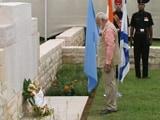 Video : इंडिया 8 बजे : इस्राइल के हाइफ़ा में पीएम मोदी ने दी शहीदों को श्रद्धांजलि
