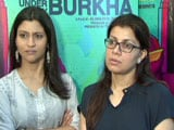 Video : Konkana Sen Sharma & Director Alankrita Shrivastava Blast CBFC