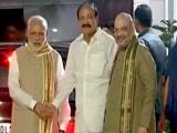 Video : इंडिया 8 बजे : वेंकैया नायडू होंगे उपराष्ट्रपति चुनाव में NDA के उम्मीदवार