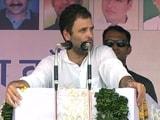 Video: राहुल गांधी से मिलेंगे नीतीश कुमार