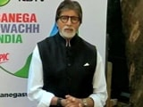 Video : Amitabh Bachchan Launches Banega Swachh India Season 4